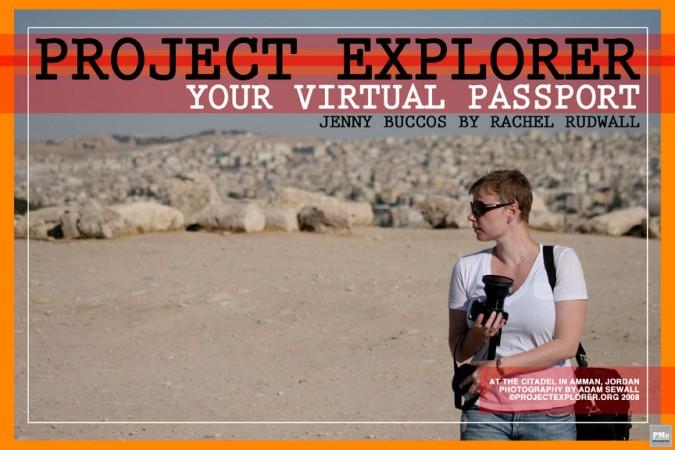 Project Explorer_1 CVR