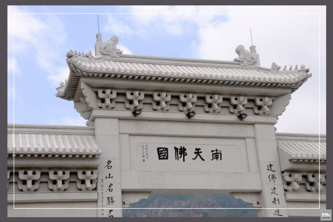 HongKong_7