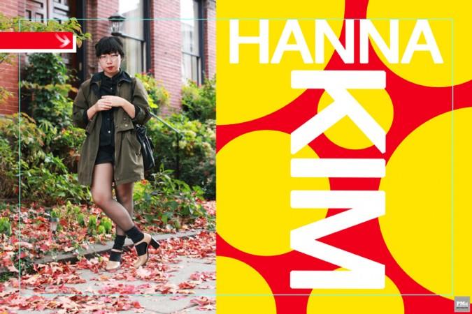 Street Fashion : Hanna Kim