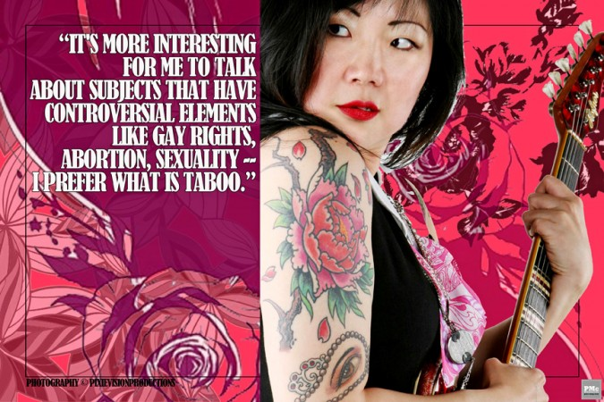 2 - Margaret Cho
